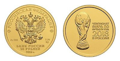 Russian gold coin FIFA world football 2018 1 /4 oz