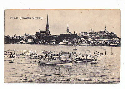 OLD Postcard Russia Estonia Tallinn Reval 1900s Rare Edition Russian Navy