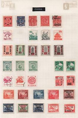 CHINA: Used/Unused Examples - Ex-Old Time Collection - Album Page (9148)