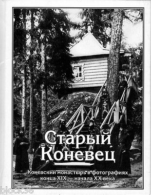 OLD KONEVETS Konevsky monastery in photos of 19th-20th cent 12 RUSSIAN CARDS