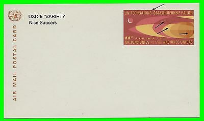 """United Nations UXC-5 """"VARIETY"""" Postcard  """"Flying Saucers"""""""