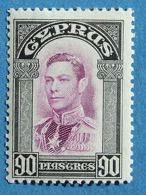 Cyprus 1938 To 58  Sg162   Perf 12 1/2 Very Light Mint