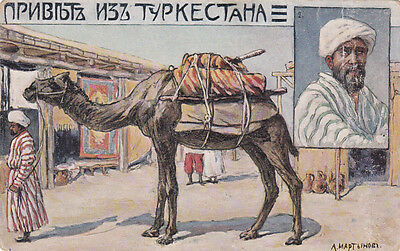 Greetings From Turkestan Rare Antique Litho Postcard Early 1900s