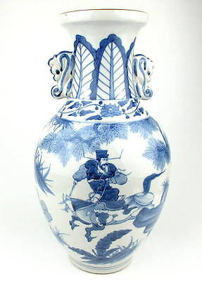 Chinese Blue and White Porcelain Two Handled Vase, Qing Dynasty , Kangxi