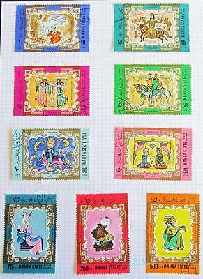 South Arabia Miniatures Used Set Of 9 **see Scans**