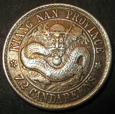 Silver Dragon 10 Cents 1897 Emperor Guangxu CHINA Kiangnan Province Old Dragon