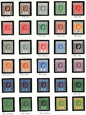 Leeward Islands 1938-51 to 5s inc - perfs and shades SG95/112b - LHM