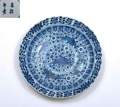 Late 19th Century Chinese Blue & White Porcelain Fish Plate Dish Mk