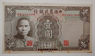 1941 China 1 Yuan FARMERS Bank WWII JAPANESE OCCUPATION Note UNC