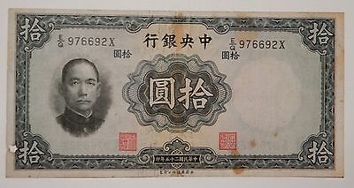 1936 Central Bank of China 10 Yuan Japanese Occupation Bank Note F+