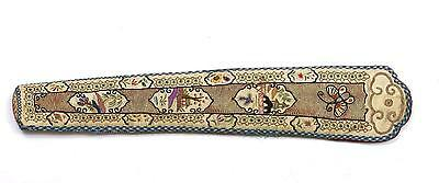 Late 19C Chinese Silk Embroidery Gold Threads Fan Holder Case Pouch Butterfly