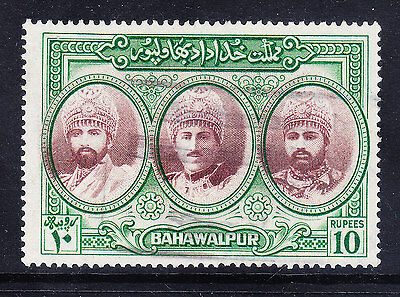 PAKISTAN BAHAWALPUR 1948 SG38 10r red-brown & green - fine used. Catalogue £55