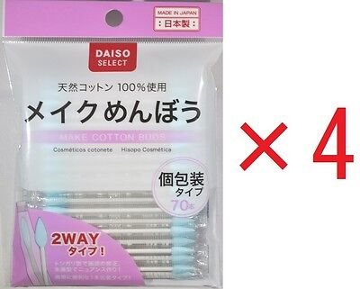 DAISO Make Cotton Buds Cotton 2way type 70pack × 4set Made in JAPAN