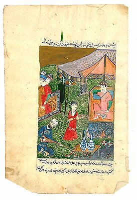 Antique Persian manuscript. Islamic. Hand Painted, Middle East. Farsi. muslim.