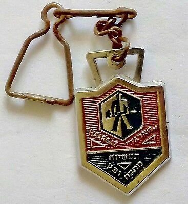 Israel Haargaz Buses Assembly & Steel Furniture Factory, Old Metal Keychain Ring