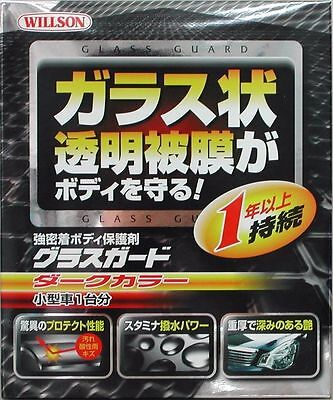 WILLSON Body Glass Guard Coating Care dark Color for Small cars JP New