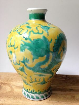 "Porcelain Asian Vase yellow green color Dragon hand painted Art 6"" tall"