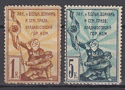 Russia - 1914-15 Revenue (Charity) Stamps