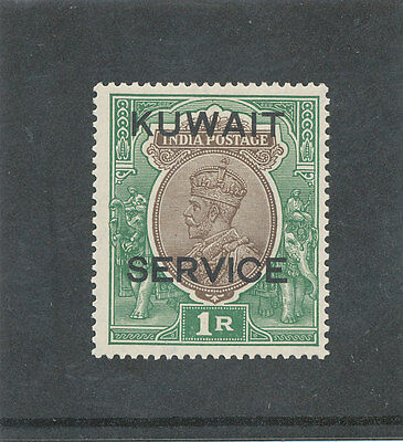 Kuwait KGV 1929 1r chocolate & green Official SGO23 MM