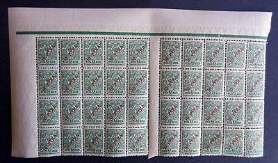 RUSSIAN POs IN TURKISH EMPIRE 10P om 2K SG 51 MNH BLOCK OF 40  **SEE SCANS**