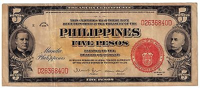 1936 FIVE PESO ( SILVER CERTIFICATE) **(PHILIPPINES- US) ** Wartime** -- very sc