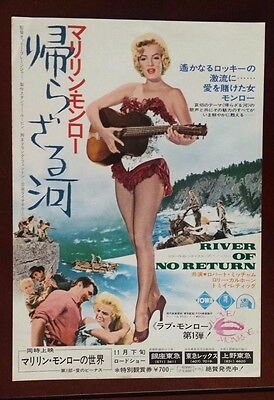 RIVER OF NO RETURN  R-1970's JAPANESE CHIRASHI  MINI POSTER MARYLIN MONROE