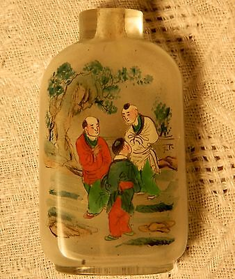 Vintage Chinese Inside Painted Glass Snuff Bottle