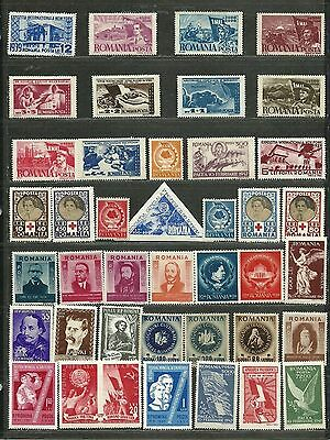 ROMANIA Amazing Collection Miscellaneous Very Fine Mint Stamps Set# 21