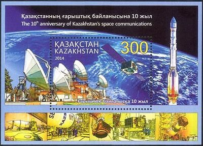 Kazakhstan 2014 Space/Satellite/Rocket/Radio Dish/Communications