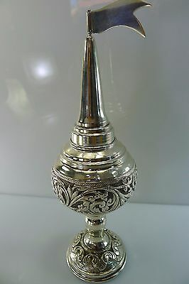 Vintage Solid 925 Silver Judaica Besamim Spice Tower With A Raised Decoration