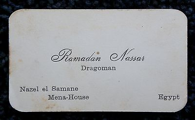 VINTAGE BUSINESS CARD FROM WW1 (Dragoman)