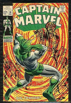 Marvel Captain Marvel Die, Traitor! #10 Comic Book