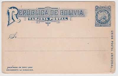Bolivia OLD Postal Card Stationery #1