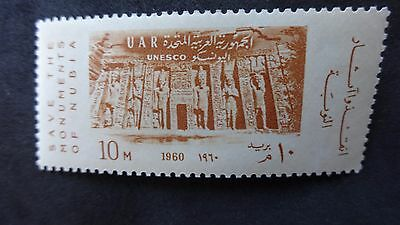 Egypt,UAR 10M  1960 Save The Monuments of Nubia