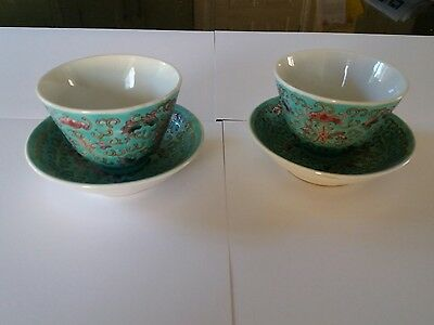 vintage chinese 2 tea cups/bowls and saucers