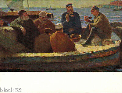 1968 Russian Soviet card Socialist Realism painting FISHERMEN AT THE VOLKHOV