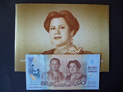 THAILAND COMMEMORATIVE SET 10 DIFFERENT BANKNOTES See pics!!!