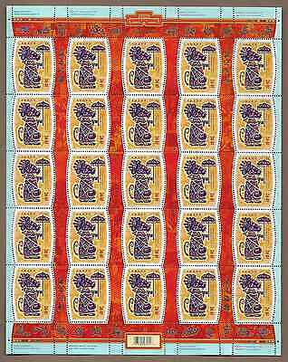 Canada -Full pane of 25 -2008, Lunar / Chinese New Year of the Rat #2257 -MNH