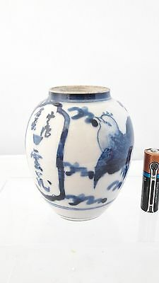 Superb Chinese Antique 19thc Rare Pattern Small Vase Blue & White Bird 3.75""
