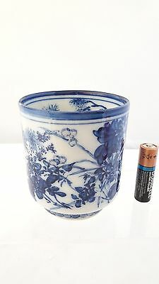 "Superb Japanese/Chinese Antique 19thc Meiji Period Small Beaker 3.5"" Marked"