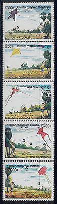 Cambodia - 2001 issue MNH set of 5 depicting kites #2128-32 cv $ 6.50  Lot #40