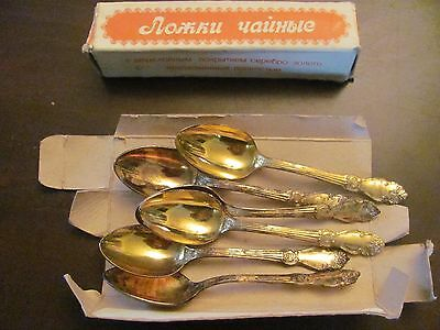 Set of 12 Vintage Tea Spoons with a two-layer coating silver/gold plated USSR
