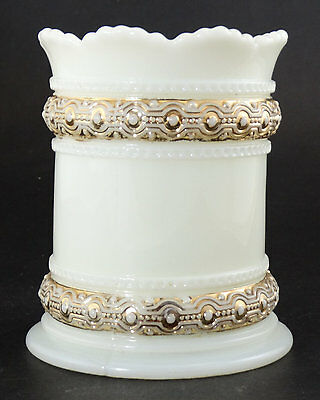 Heisey Ring Band Custard Glass Spooner with Gold Gilt