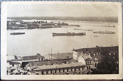 1930's Soviet Russian card NIZHNII NOVGOROD: Merge of the rivers Oka and Volga