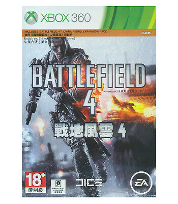 BATTLEFIELD 4 XBOX 360 2013 Chinese English Factory Sealed