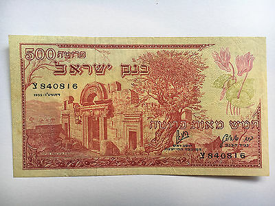 1955 Israel - 500 Pruta Banknote - Bank of Israel - AUNC (almost uncirculated)