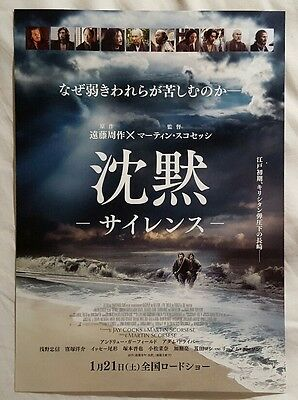 """Silence"" (directed by Martin Scorsese) Japanese movie handbill/flyer"