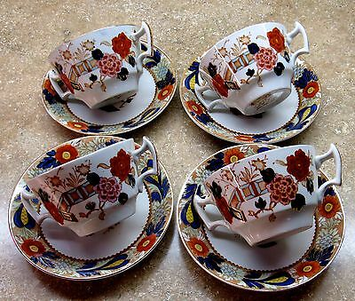 Antique England Dishes (4) Double Handled Cups Woods Ware Wincanton Imari EUC