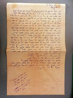 jewish judaica antique rabbi letter manuscript signed signature
