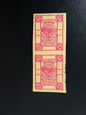 China   SHANGHAI GONGBU      ERROR      STAMPS
